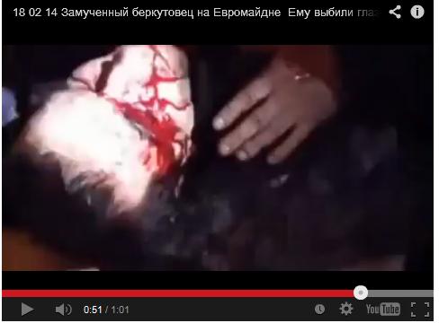 Киднаповани украјински полицајац- извађено око