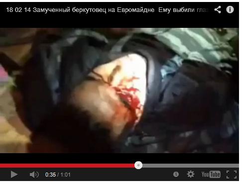 Киднаповани украјински полицајац