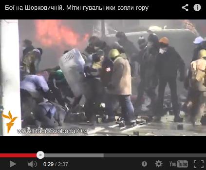 Линч украјинског полицајца1