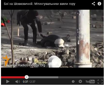 Линч украјинског полицајца13