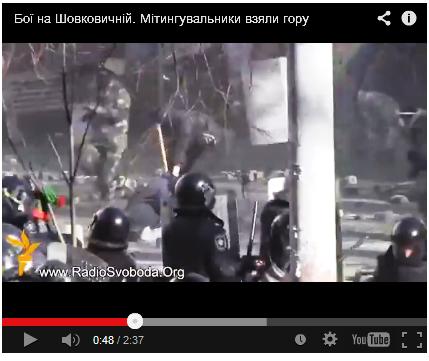 Линч украјинског полицајца18