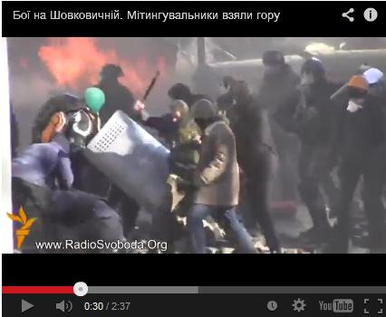 Линч украјинског полицајца2