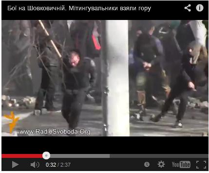 Линч украјинског полицајца9