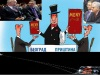 """""""Хеликоптерски"""" напад на уставни поредак Србије- Право лице наше бескичмене """"државе""""…"""