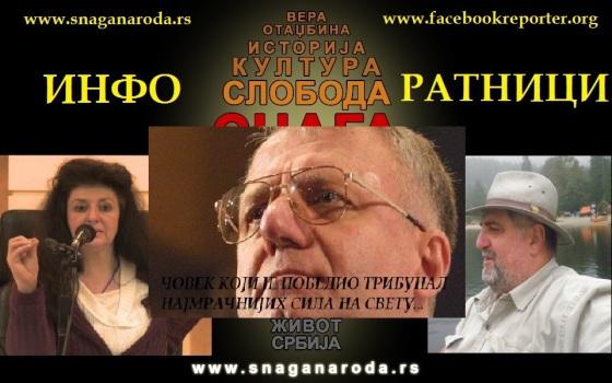 Инфоратници- Ђоровић- Новаковић- Шешељ