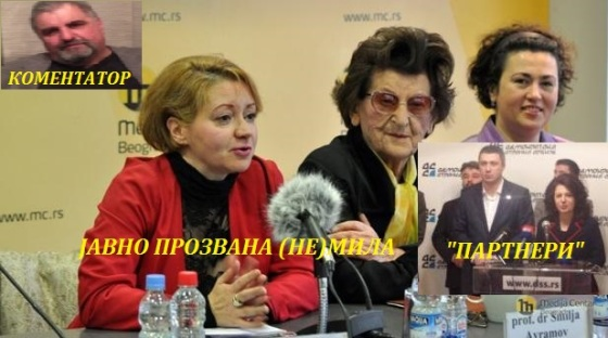 Мила Алечковић Смиља Аврамов, Бошко, Санда и Ја