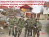 (ПРО)ЗАПАДНИ ЗЛОЧИН 9: ЗЛОЧИНИ ПРОТИВ СРБА НА КиМ БИЛИ МОГУЋИ САМО УЗ ПОДРШКУ НАТО-МАРТИ