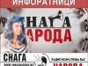 Инфоратници 05.03.2016. – Гости: Миодраг Новаковић, Иван Јушковић, монахАнтоније