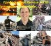 Амерички професор Б. Кронин: НАТО ЈЕ НАМЕРНО УБИЈАО СРБСКЕ ЦИВИЛЕ (докази из западнихизвора)